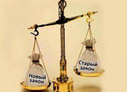 Закон о защите дольщиков пер…