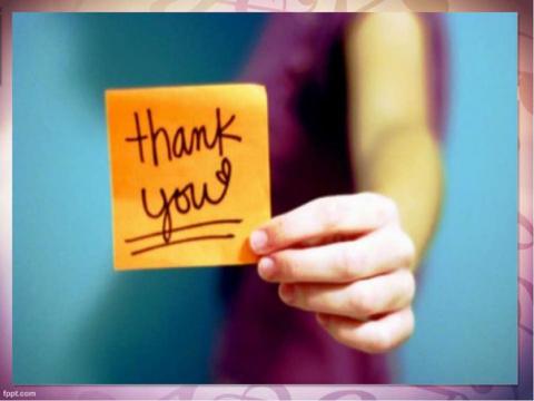 Почему не нужно говорить людям спасибо?