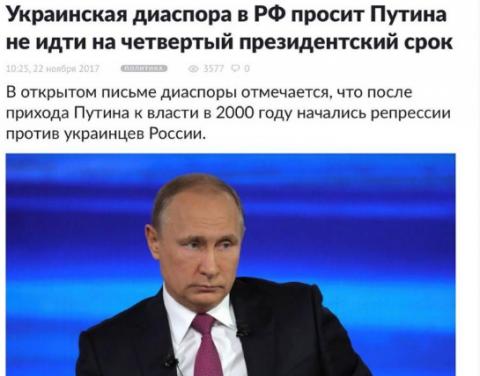 Украинцы России против Путина. Юлия Витязева