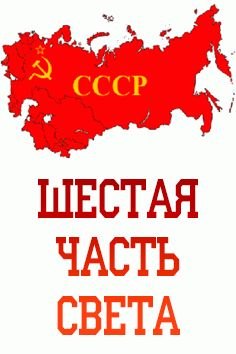"""P,S. """" Нужно ли """"валить"""" из России ..  """""""
