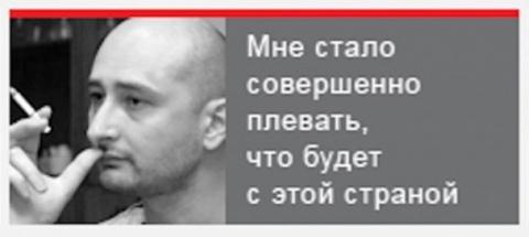 РОССИЙСКОГО ЛИБЕРАЛА-ЭМИГРАН…