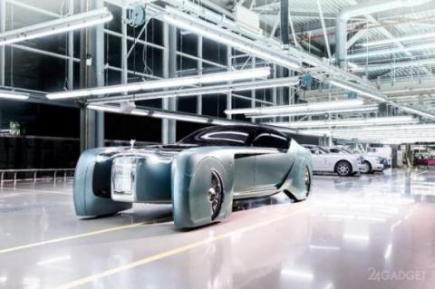 Роскошный автомобиль будущего от Rolls-Royce