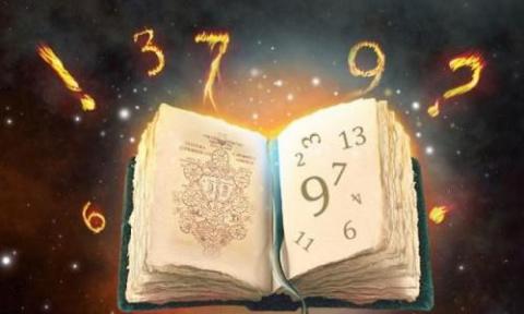 Последняя цифра года вашего …