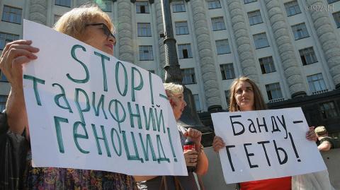 Как из украинцев будут выбив…