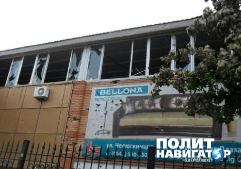 """""""Дневники сепаратистов"""". Часть 3"""