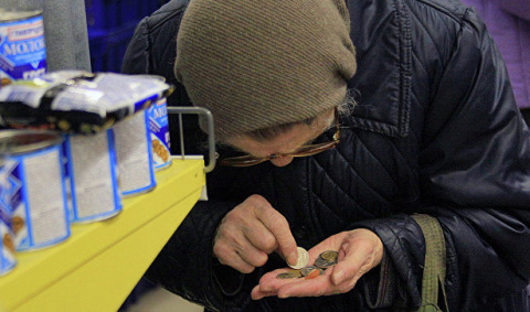 Почему в России низкие пенсии?