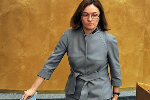 Полтриллиона рублей заплатит…