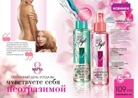 http://mtdata.ru/u22/photo3319/20914634432-0/big.jpeg