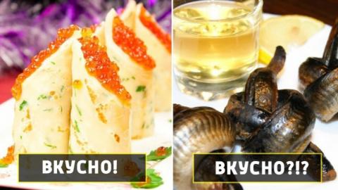 Какие русские блюда не нравя…