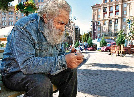 Киевские власти вывезут всех…