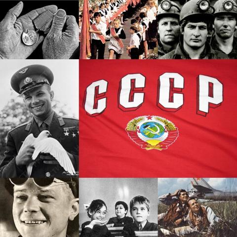 Мы гордились, что жили в СССР