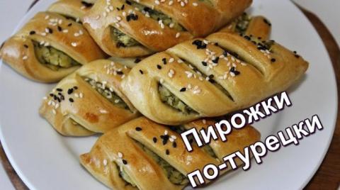 Самые лучшие турецкие пирожки с картошкой