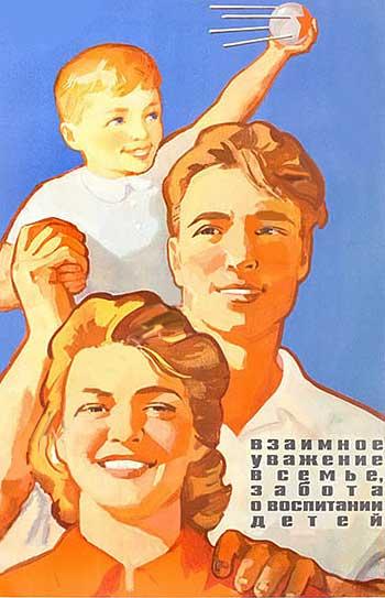 Ужасная правда жизни женщин в СССР