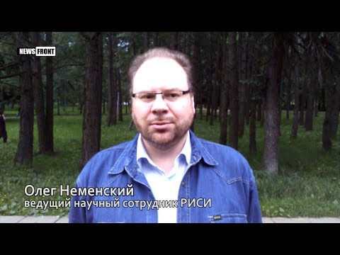 Олег Неменский: Факт русскости необходимо расширять в общественном сознании – этот способ возвращения в историчность