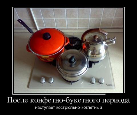 Прикольные картинки))
