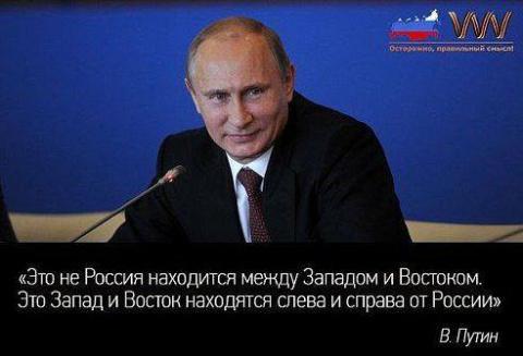 """М. Тэтчер: """"Если мир наложит санкции на Россию-она утрется. Если Россия наложит санкции на мир- он утонет."""" Похоже, так и есть.."""