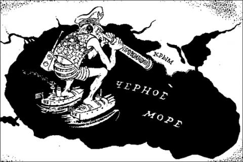 Карикатуры советских времен