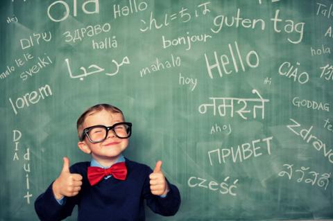 Люди, говорящие на двух язык…