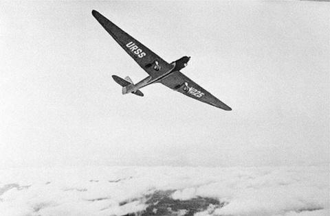 Первый беспосадочный перелет…