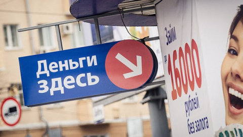 Задорнов: россияне стали бол…