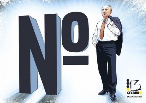Washington Post: Владимир Путин поставил Запад в тупик
