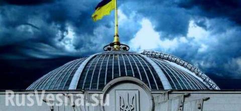 Украина протестует против ре…