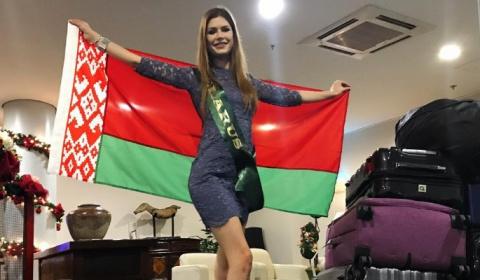 Белоруссия выдвинула Каннаби…