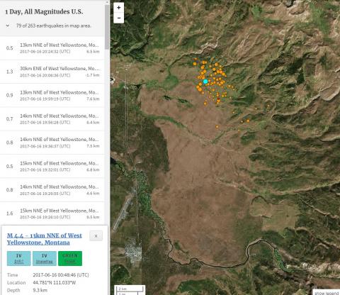 Серия землетрясений в районе…