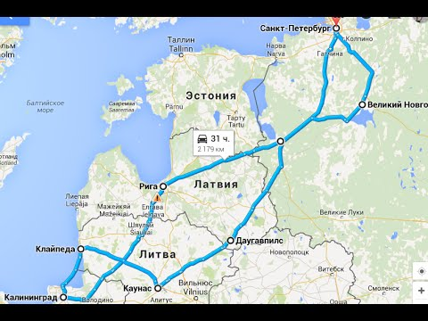 туры в эстонию и латвию