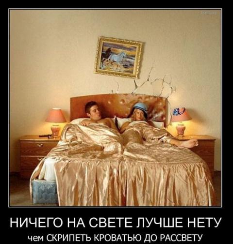 http://mtdata.ru/u22/photo4F5E/20661230471-0/big.jpeg