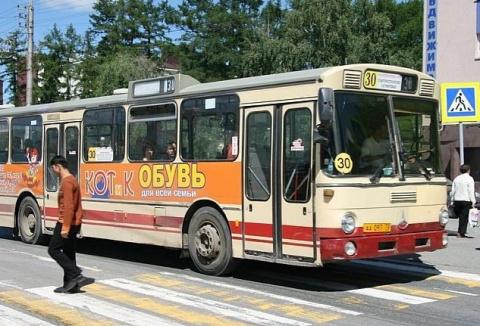 Случай в автобусе...