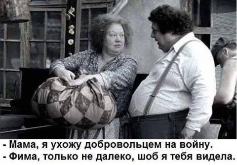 Одесские шутки, в которых юм…