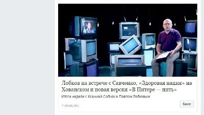Павел Лобков объявил об уход…