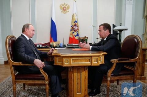 Дефицит бюджета России резко…