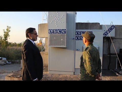 Как выглядят новые камеры наблюдения ОБСЕ на линии разграничения в ЛНР