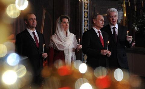 Владимир Путин поздравил пра…