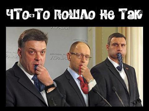 Донецк – ненарушаемые нарушения Минских договоренностей