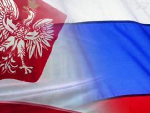 Доигрались: «Польша пытается…