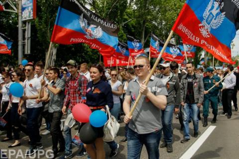 Украинская зависть к ДНР