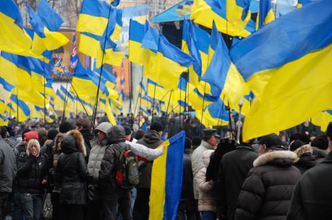 Оккупационный режим  вместо Украинской Советской Социалистической республики