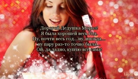 Запись за 22.12.2017 05:00:00 +0200