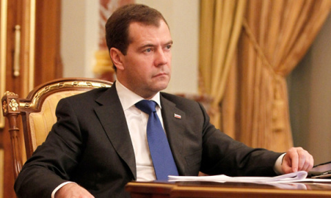 Медведев подписал распоряжен…
