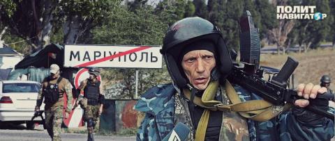 Украинцы отработали сдачу Ма…