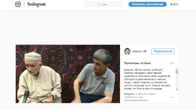 Кадыров: нездоровые силы стр…