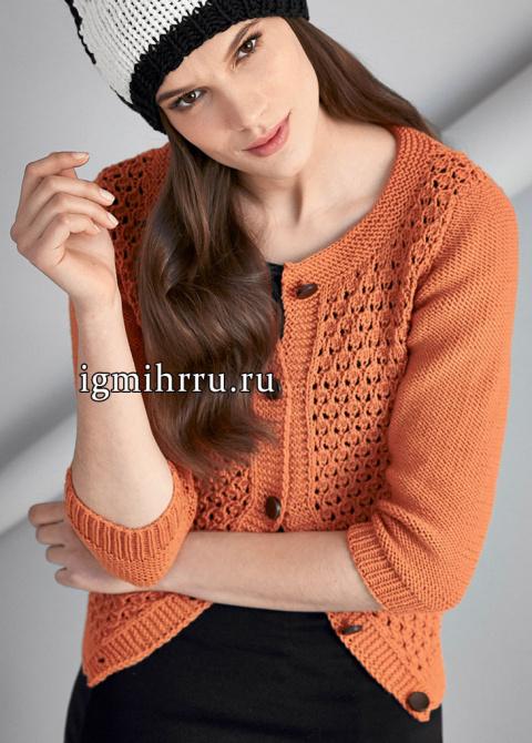 Оранжевая кофточка с красивым ажурным узором
