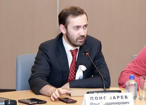 Лишенный мандата Пономарев п…