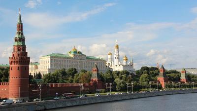 Кремль: на РБК не оказываетс…