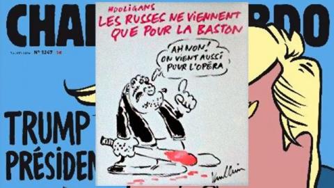 Charlie Hebdo: Русские приех…