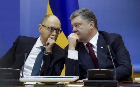 Украина просит Евросоюз помо…