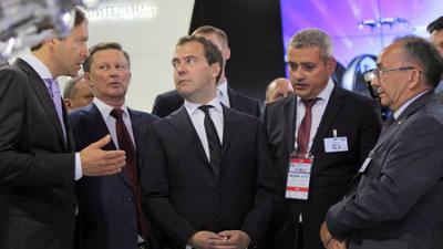 Медведев: Необходимо расшири…